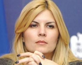 elena-udrea-s