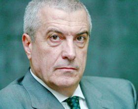 """Premierul Calin Popescu Tariceanu sustine o conferinta de presa cu ocazia vizitei la Spitalul Clinic """"Prof. Dr. Panait Sarbu"""" - Giulesti, in Bucuresti, vineri, 3 octombrie 2006. ANDREEA BALAUREA / MEDIAFAX FOTO"""