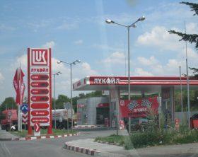 lukoil-petrol-station
