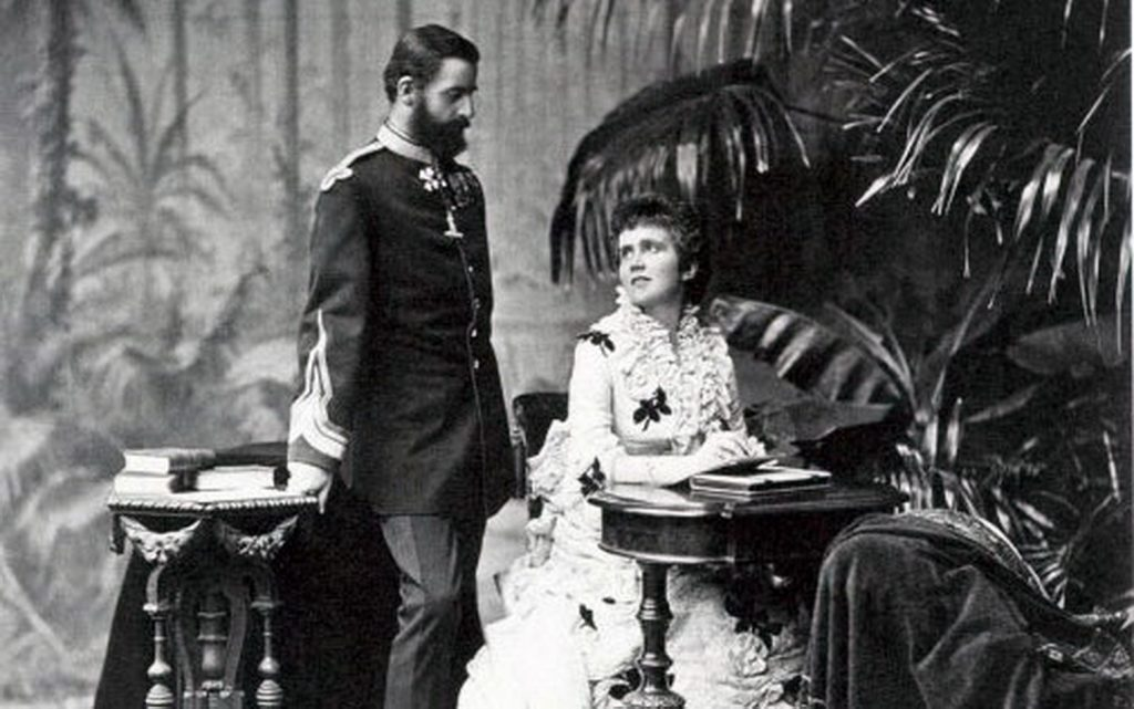 regele-Carol-Elisabeta