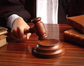 justitie-cedo